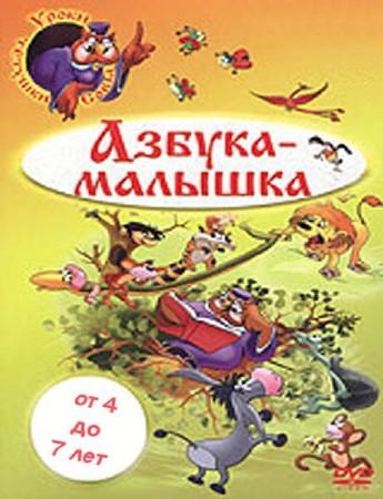 Для мультфильм про географию для детей Свинка Пеппа Набор